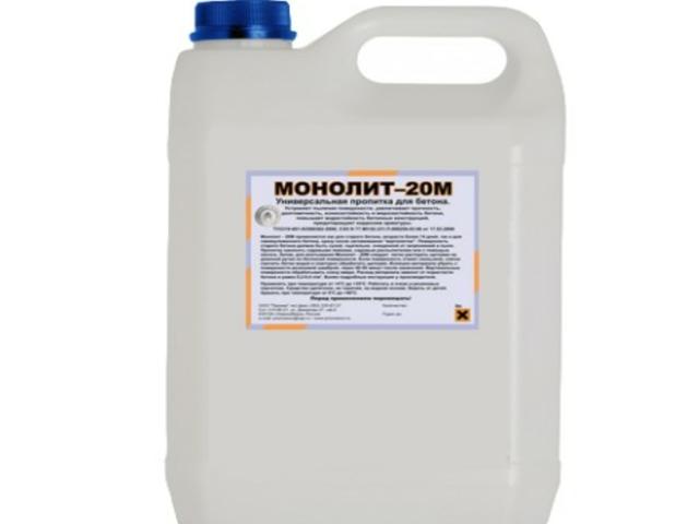 Купить пропитку для бетона монолит смесь для ремонт выбоин в бетонном