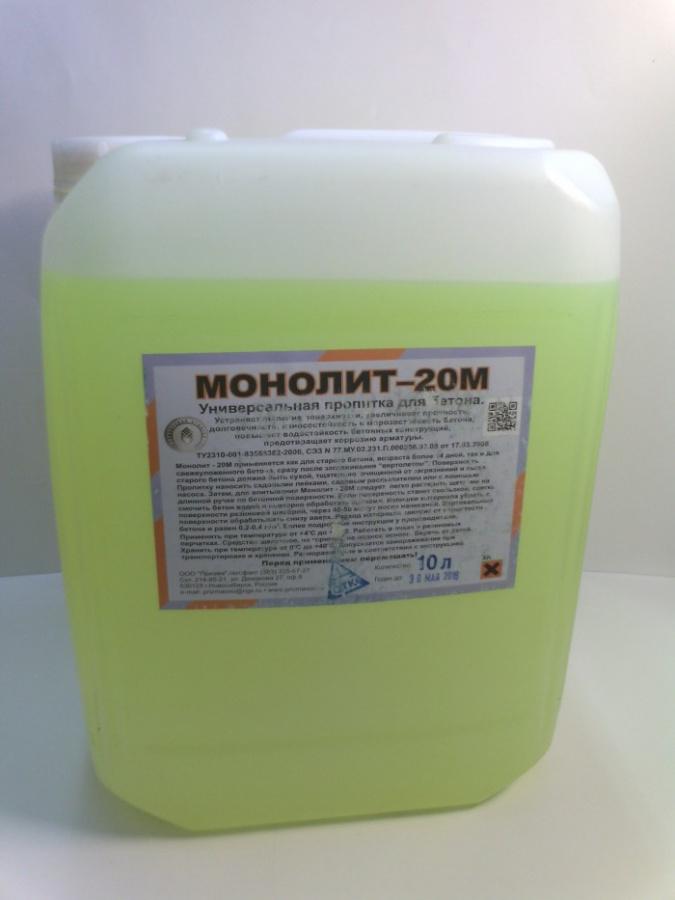 Купить пропитку для бетона монолит ооо гомель бетон